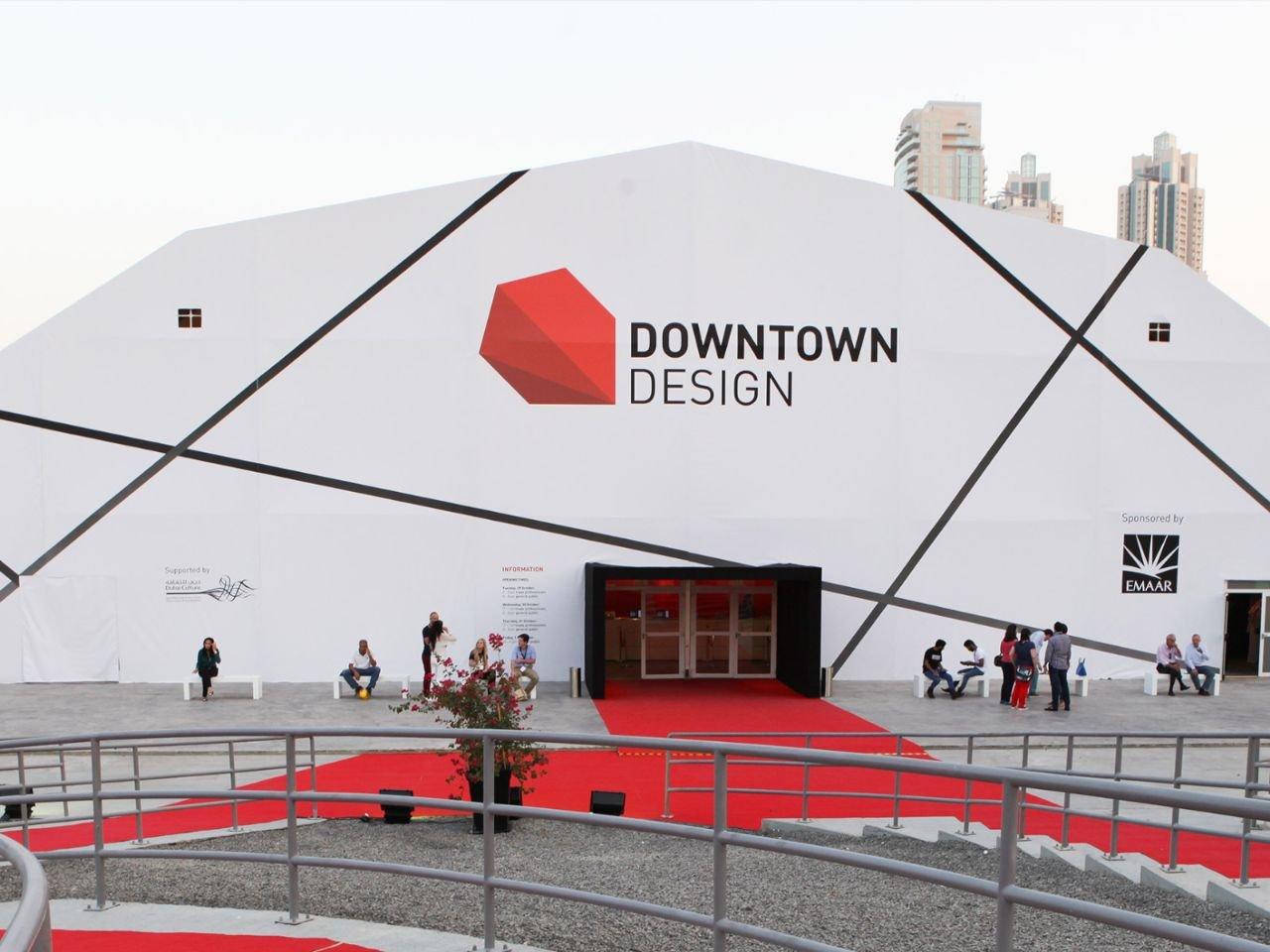 2017-downtown-design